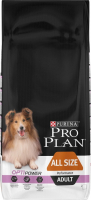 Purina Pro Plan Adult All Size Performance Kip 14 kg