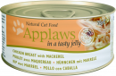 Natural Cat Food Kip & Makreel in Gelei 70 g