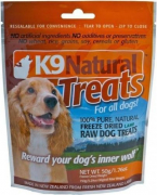 Lamb Treats Pack - EAN: 9421900779185