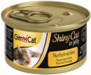 ShinyCat in Jelly Tuna + Cheese 70 g