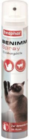 Benimm Spray for Cats 125 ml