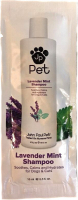 John Paul Pet Lavender Mint Shampoo  15 ml