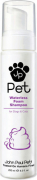 John Paul Pet Waterless Foam Shampoo 250 ml