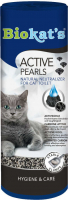 Active Pearls 700 ml