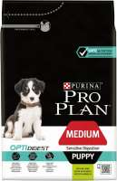 Purina Pro Plan Dog Medium Puppy Perro Sensitive Digestion con Optidigest rico en Cordero