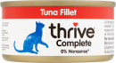 thrive Complete Tuna Fillet 75 g