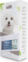 Greenfields Maltese Care Set  2x250 ml