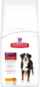Science Plan Canine Adult Advanced Fitness Large Breed Kip 12 kg