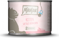 MjAMjAM Kitten Juicy Chicken with Salmon Oil Maku Kana & Lohiöljy