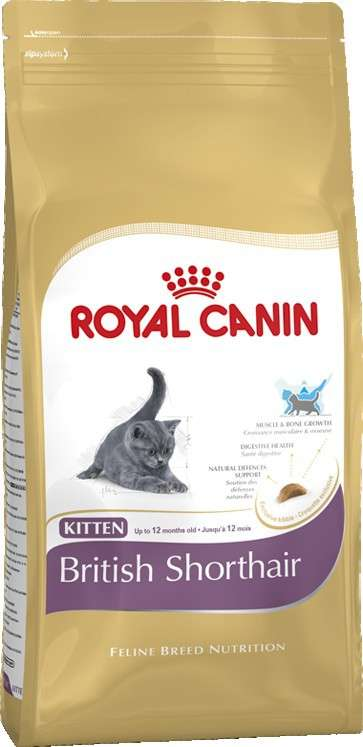 Royal Canin Breed Feline Kitten British Shorthair 10 kg, 2 kg, 400 g