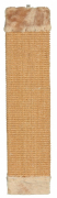 Trixie Scratching Board with Plush Light brown