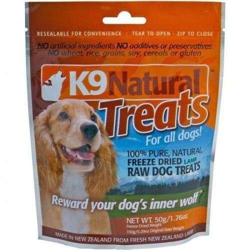 K9 Natural Lamb Treats Pack 50 g