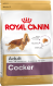 Royal Canin Breed Health Nutrition Cocker Adult 12 kg 3182550811538