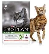 Purina Pro Plan Sterilised Optirenal rico en pollo para gatos 1.5Kg