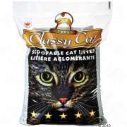Classy Cat Cat litter Cat litter boxes   buy premium quality fast, easy and low priced