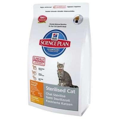 Hill's Science Plan Feline Sterilised Cat Young Adult Kylling 1.5 kg, 3.5 kg, 300 g kjøp billig med rabatt