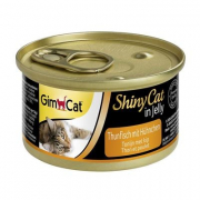 GimCat ShinyCat Tun med Kylling 70 g