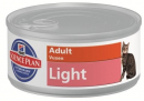 Science Plan Feline - Light Adult mit Huhn 156 g
