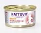 Kattovit Feline Diet Renal Pollo 85 g, 175 g prueba