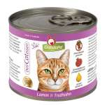 GranataPet DeliCatessen Lamb & turkey pate