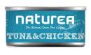 Naturea Grain Free Tuna & Chicken 80 g