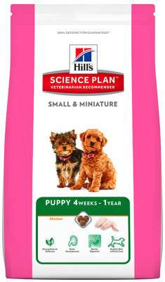Hill's Science Plan Puppy Small & Miniature Kylling  300 g Tamhøns