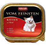 Animonda Vom Feinsten Kitten con Carne de Vaca 100 g