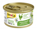GimCat Superfood ShinyCat Duo Filete de Pollo con Manzana 70 g