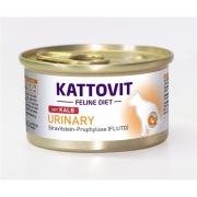 Urinary Vitello (Calcoli Struvite) 175 g