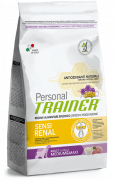 Personal Trainer - Adult Medium - Maxi Sensirenal 12.5 kg
