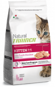 Natural Trainer Cat - Kitten with fresh Chicken 7.5 kg