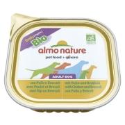 DailyMenu BIO Adult Dog Huhn und Broccoli 300 g