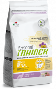 Personal Trainer - Adult Mini Sensirenal 2 kg