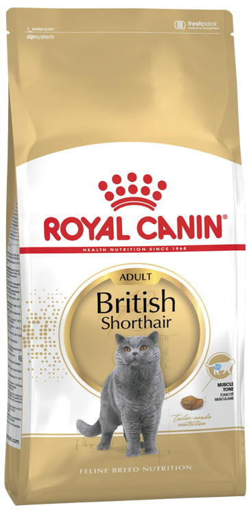 Royal Canin Feline Breed Nutrition British Shorthair Adult 2 kg 3182550756419 avis