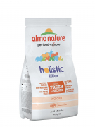 Holistic Pollo y arroz Kitten 400 g