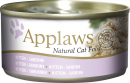 Natural Cat Food Kitten Sardine 70 g