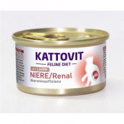 Kidney/Renal Lamb (Low Protein) - EAN: 4000158770011