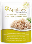 Applaws Frischebeutel Natural Cat Food Hähnchenbrust mit Lamm in Gelee