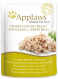 Applaws Frischebeutel Natural Cat Food Hähnchenbrust mit Lamm in Gelee 70 g