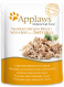 Applaws Frischebeutel Natural Cat Food Hähnchenbrust mit Rind in Gelee 70 g