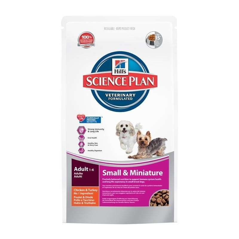 Hill's Science Plan Canine Adult Small & Miniature Kana ja Kalkkuna 300 g