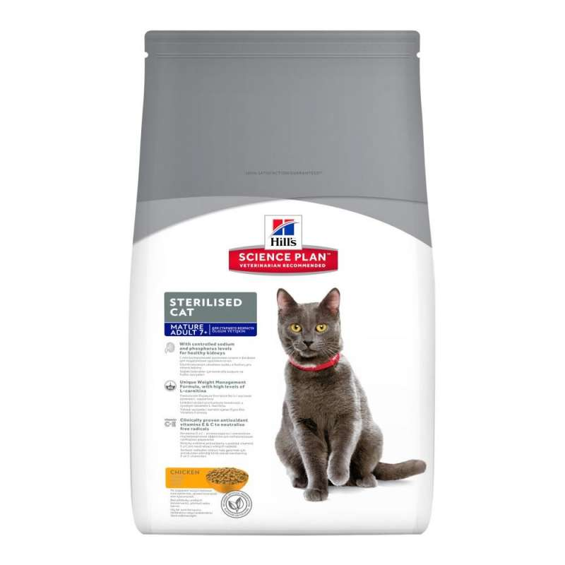 Hill's Science Plan Feline Mature Adult 7+ Sterilised Cat au Poulet 1.5 kg 0052742935300 avis