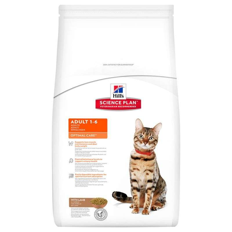 Hill's Science Plan Feline Adult Optimal Care Lammas 2 kg, 400 g, 5 kg, 10 kg, 15 kg osta edullisesti