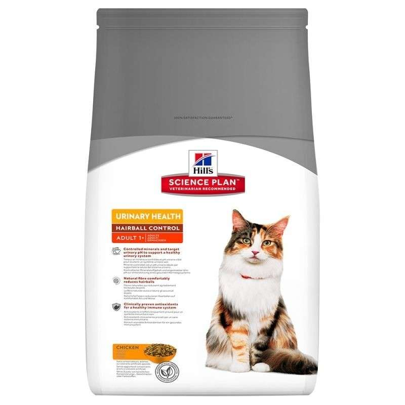 Hill's Science Plan Feline Adult Urinary Health Hairball Control 300 g 0052742003696 anmeldelser