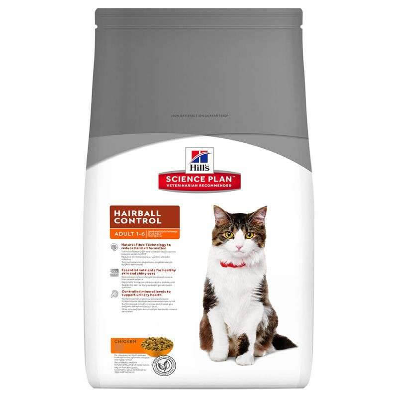 Hill's Science Plan Feline Adult Hairball Control met Kip 1.5 kg, 300 g, 5 kg