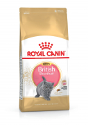 Royal Canin Feline Breed Nutrition Kitten British Shorthair 2 kg