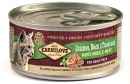 Carnilove White Muscle Meat Chicken, Duck & Pheasant 100 g