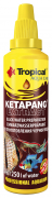Ketapang Extract 30 ml