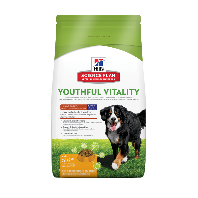 Hill's Science Plan Canine Adult 5+ Youthful Vitality Large Breed med Kylling og Ris 2.5 kg