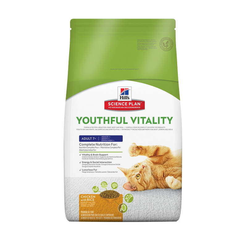 Hill's Science Plan Feline - Adult 7+ Youthful Vitality au Poulet et Riz 1.5 kg 0052742015903 avis